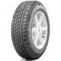 Pirelli Winter 210 Asimmetrico 215/60 R15TL 94H -  Сезонность : зимние Ширина профиля : 215 мм Диаметр : 15